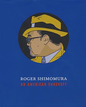 shimo_ameri-knockoff-book-front.png
